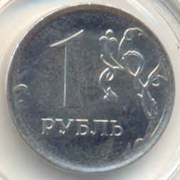 1 рубль 2013 г. ММД Магнитный