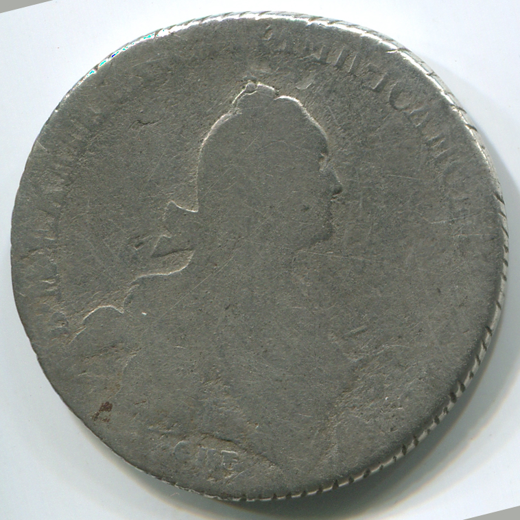 Полтина 1769 г. СПБ СА. Екатерина II.