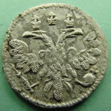 1 копейка 1714 г. Петр I 6 перьев в крыле орла
