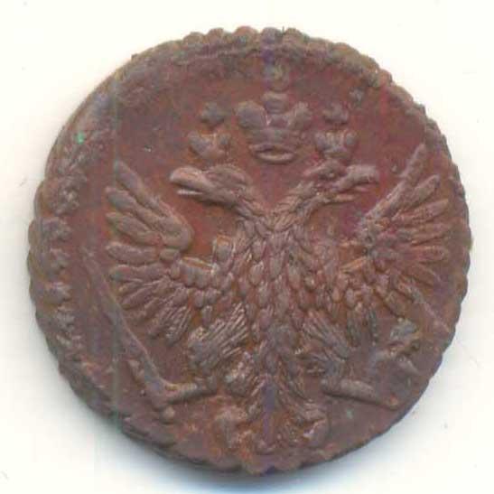 Полушка 1750 г. Елизавета I