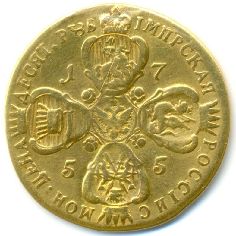 10 рублей 1755 г. СПБ. Елизавета I Портрет работы Б. Скотта