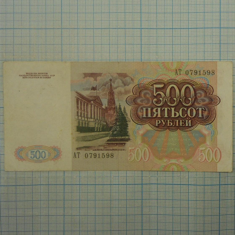 От 55 рублей! - Cases-CSGO - Кейсы CS:GO по 9