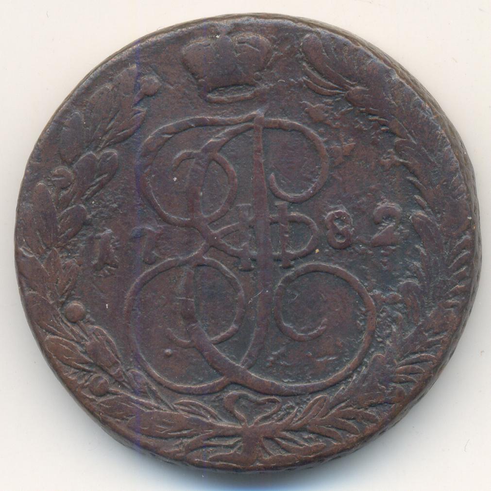 Аукцион 72: монеты иностранные
