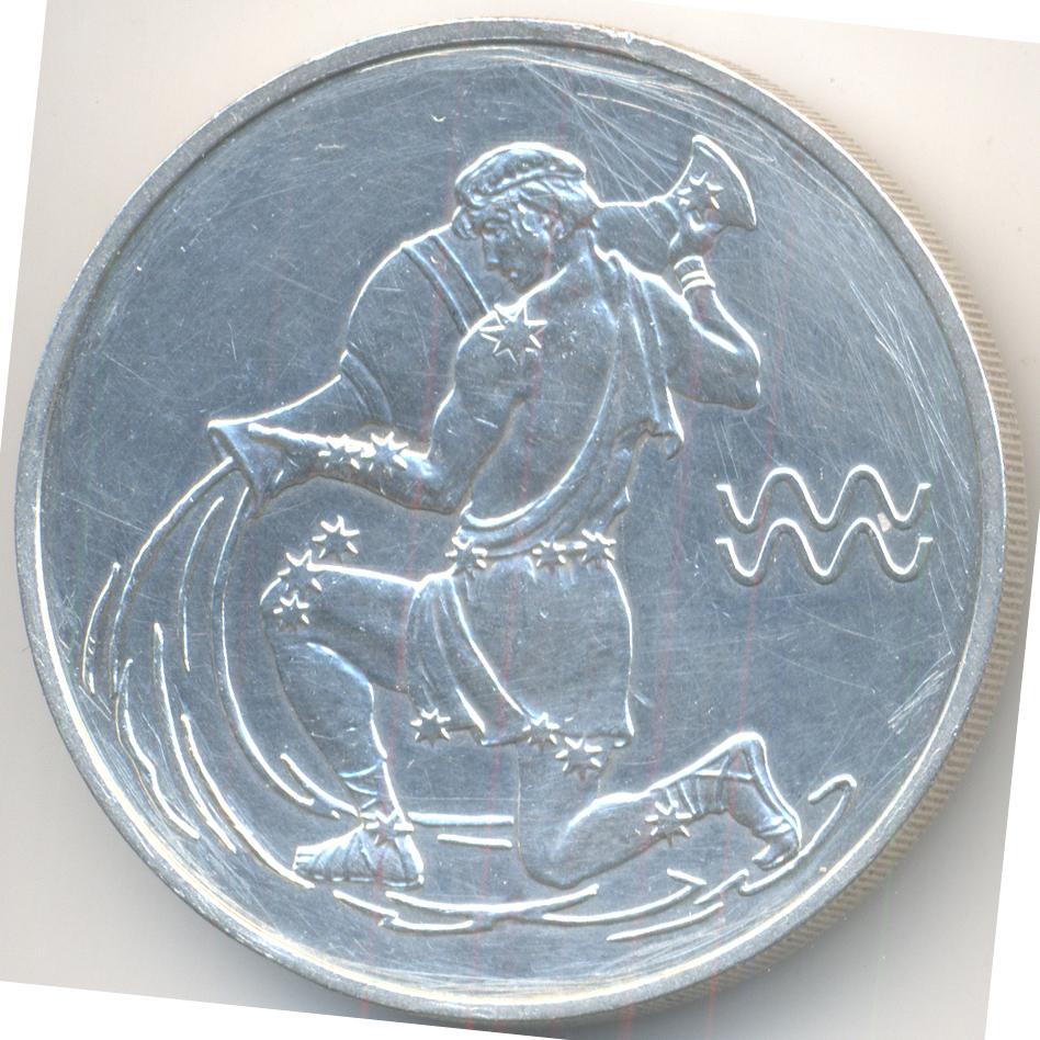 со рубля серебряная знаком монета новая
