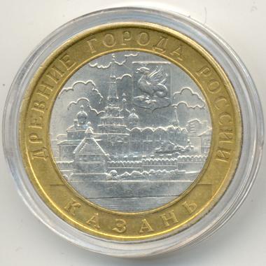 Монета kz2tn 2010 dei gratia